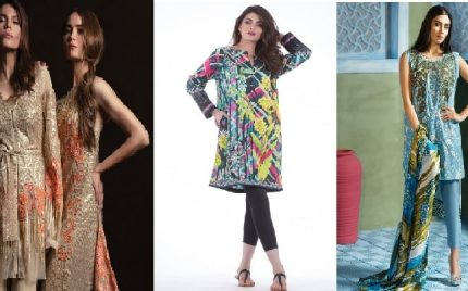 What to wear for this Eid? An overview of current fashion trends.