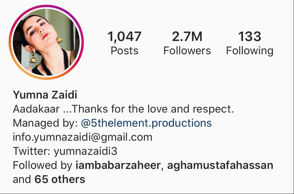 Yumna Zaidi – Complete Information - Age, Instagram, Dramas