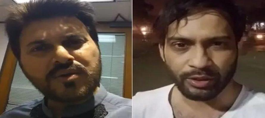 Ali Haider Reacts To Waqar Zaka's Unpleasant Video On Aamir Zaki's Death