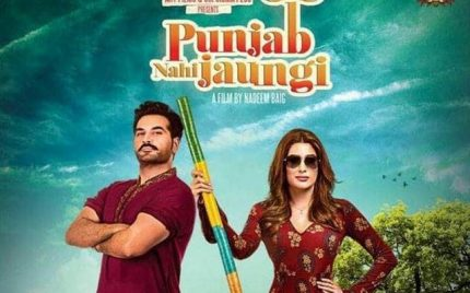 Punjab Nahin Jaongi Cast's Latest Shoot!
