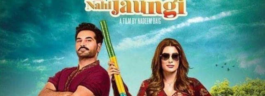 First Song Of Punjab Nahi Jaongi Released!