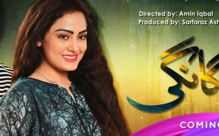 'Begangi', Forthcoming Drama Serial Of Aplus