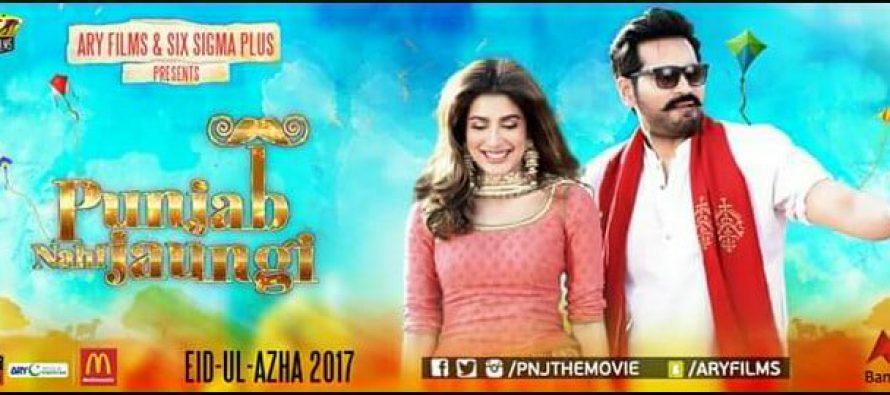 Theatrical Trailer Of 'Punjab Nahi Jaongi' To Be Released Soon
