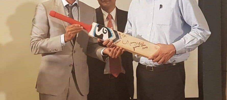 Younis Khan Donates His Signed Bat To TCF