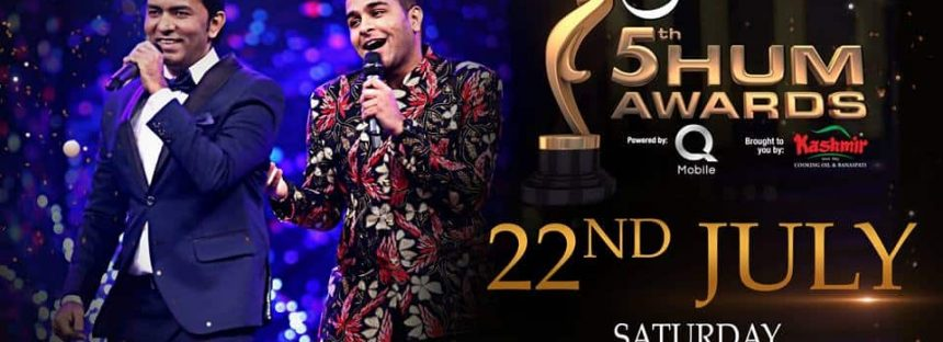 5th Hum Awards Is Soon Coming To Television Screens