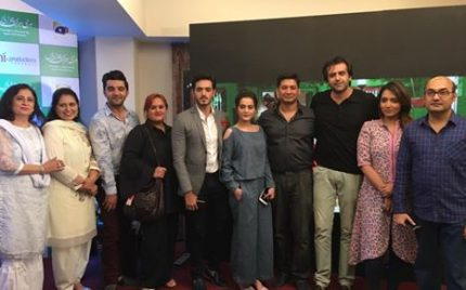 Cast Of Drama Serial 'Hari Hari Choriyan' Meets Press