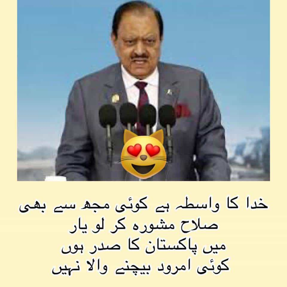 Social Media's Hilarious Reaction to the Disqualification of PM!