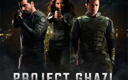 Project Ghazi's premiere disappoints all, film's release postponed