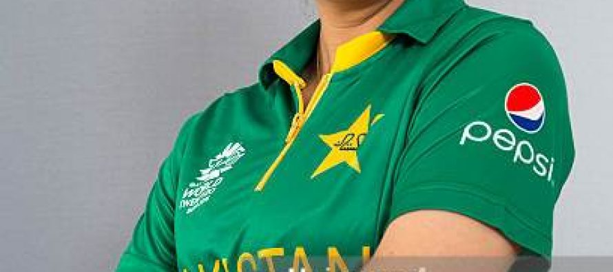 Sana Mir Most Likely To Lose Captaincy And Her Place In The Pakistan Women Cricket Team