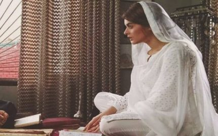 "Minal Khan Joins Neelam Muneer In Supernatural Drama ""Dil Nawaz"""