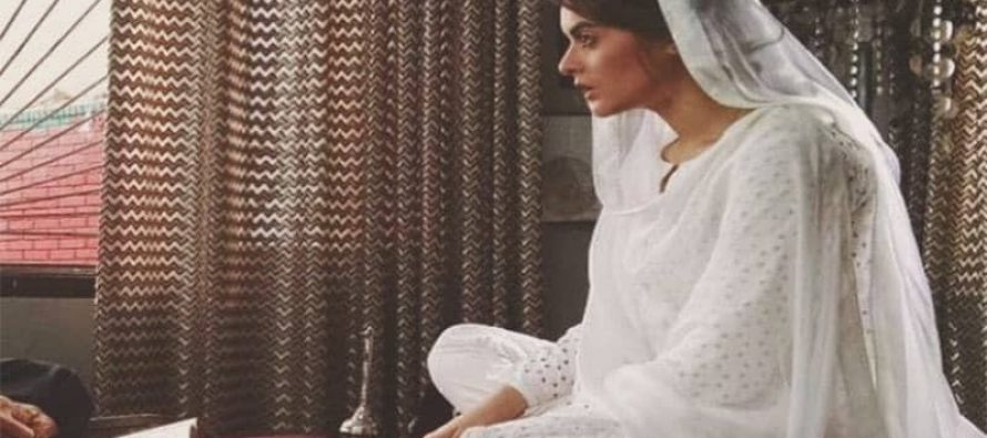 "Minal Khan Joins Neelam Muneer In Supernatural Drama ""Dil Nawaz"""
