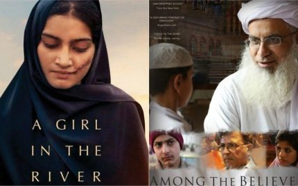 Pakistani Documentaries 'Girl in the River' And 'Among The Believers' Nominated For Emmy Awards