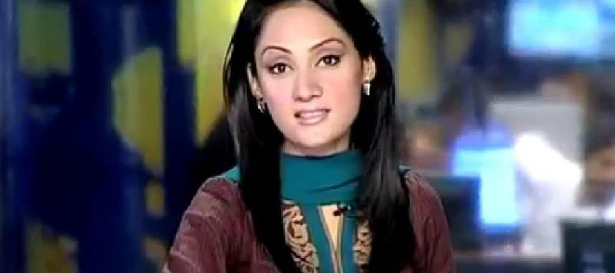 Controversy Surrounds Gharida Farooqi Because of a Leaked Tape