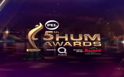 5th HUM Awards 2017 – Highs & Lows