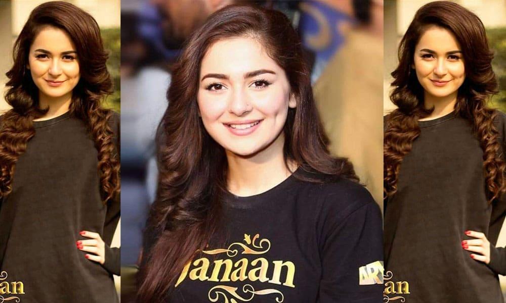 Hania Aamir1