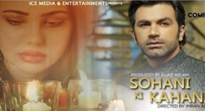 Aijaz Aslam's Sohani Ki Kahani Airing From July 3rd
