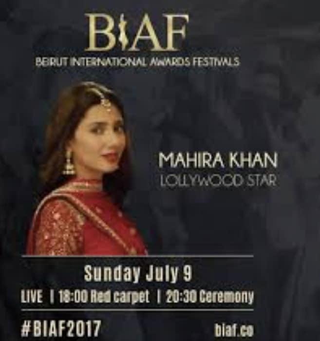 Mahira Khan To Represent Lollywood In Beirut Awards Function