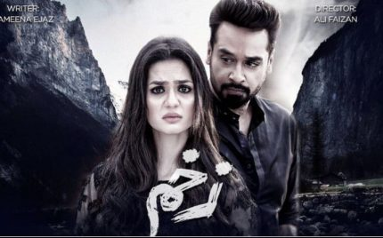 Zakham Episode 10 Review – Madiha Imam Steals The Show