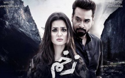 Zakham Episode 15 Review – Shabbir Jan All The Way