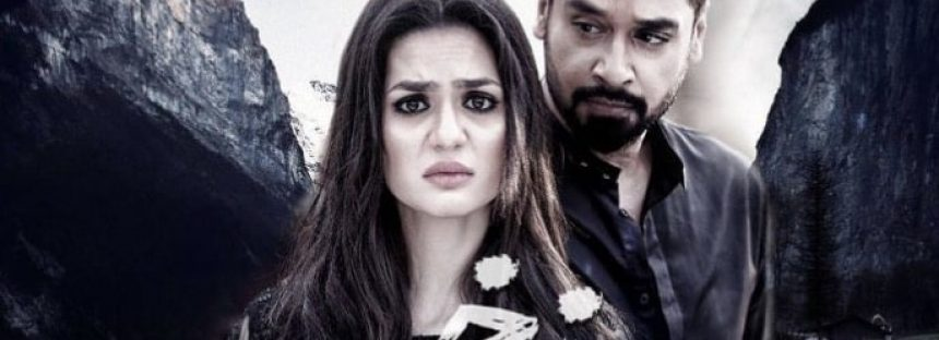 Zakham Episode 16 Review – Leaves You Clueless