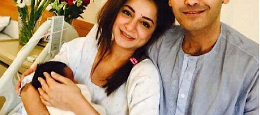 """My Fertility Is Not Your Problem"", Sarwat Gillani"