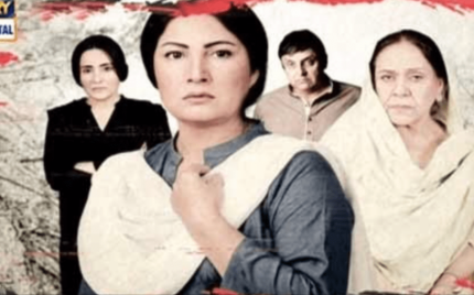 Mubarak Ho Beti Hui Hai Episode 15 Review – Happy Times