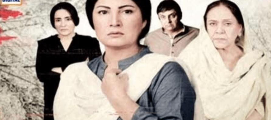 Mubarak Ho Beti Hui Hai Episode 15 Review – Happy Times