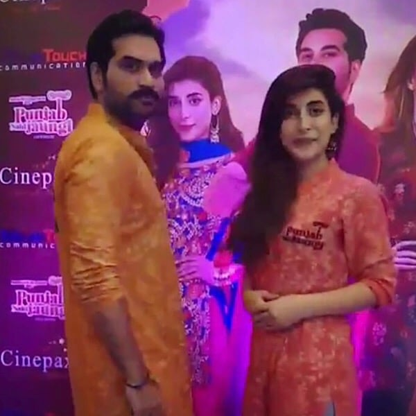 Humayun Saeed And Urwa Hocane Arrive In Faisalabad In Style