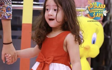 "Cutest Baby Competition At ""Salam Zindagi"" Ends Today"