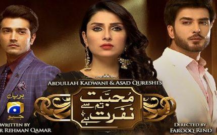 Mohabbat Tumse Nafrat Hai Episode 15 Review – Interesting Developments