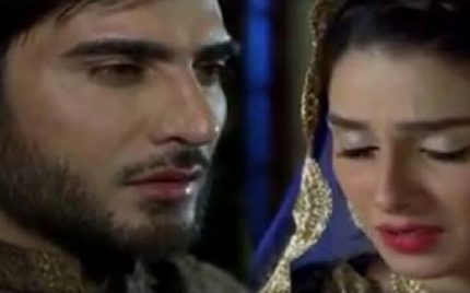 Mohabbat Tumse Nafrat Hai Episode 16 Review – Interesting!!