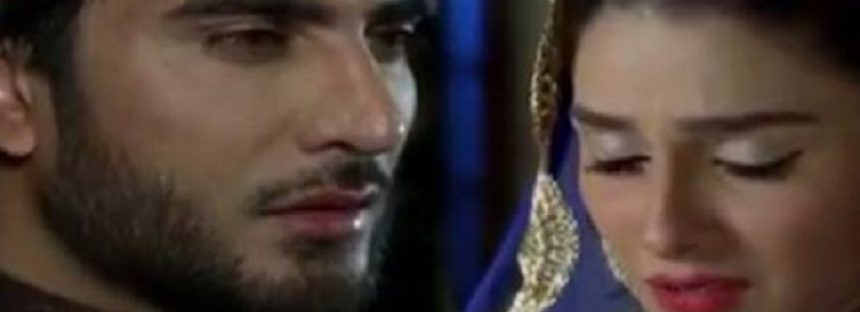 Mohabbat Tumse Nafrat Hai Episode 16 Review – Interesting!!