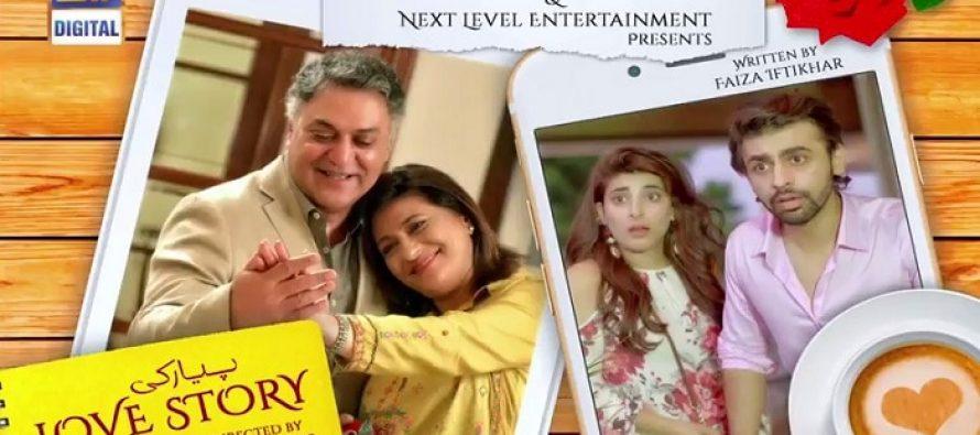 Pyaar Ki Love Story – Telefilm Review