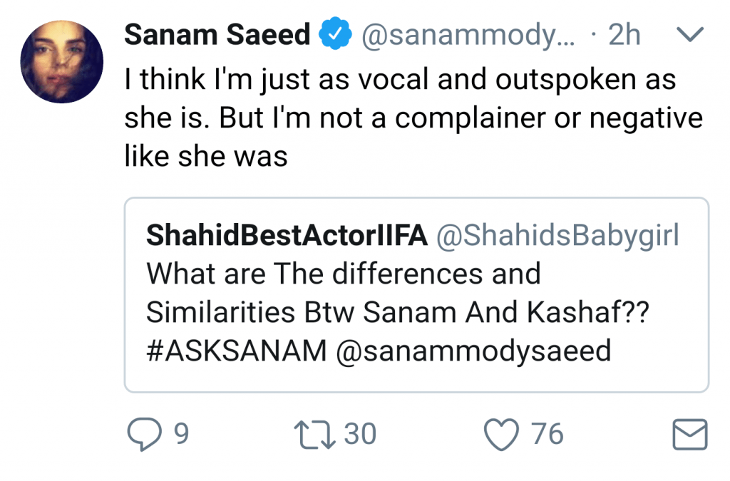 Sanam Saeed's Ask Sanam Session!