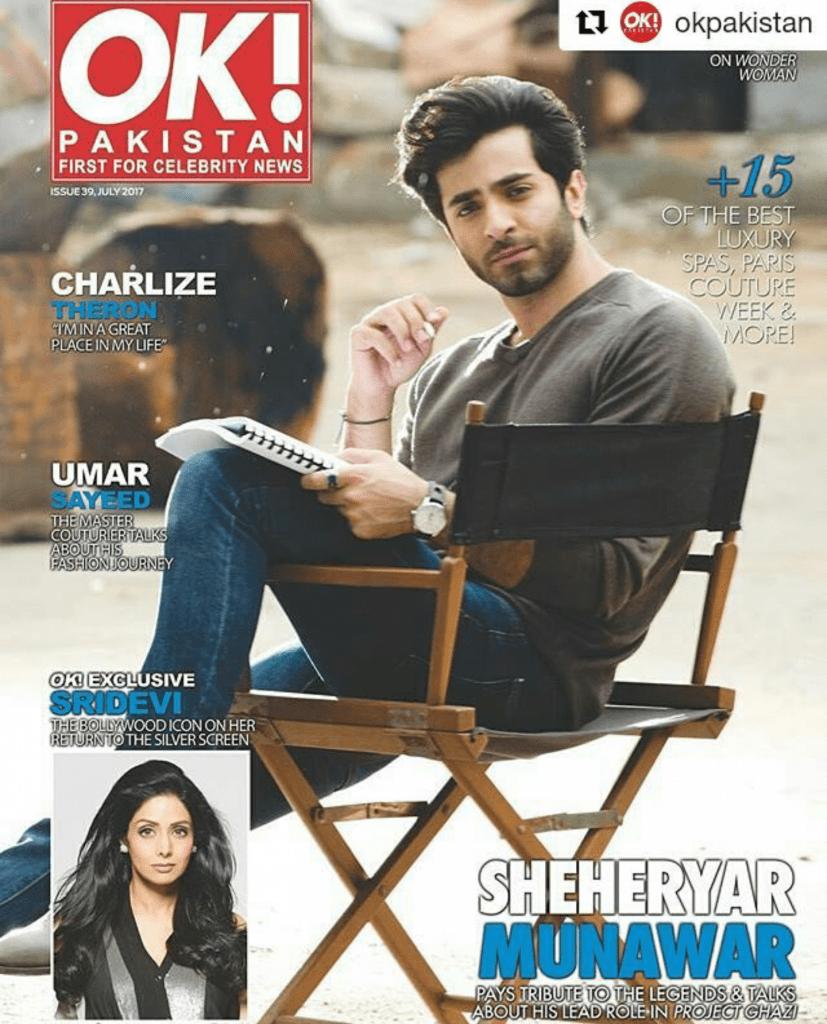 Shehryar Munawar Gets Intense!