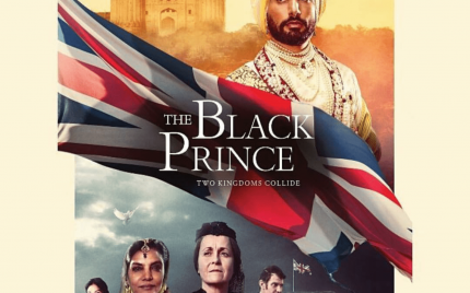 The Black Prince Lahore Premier!