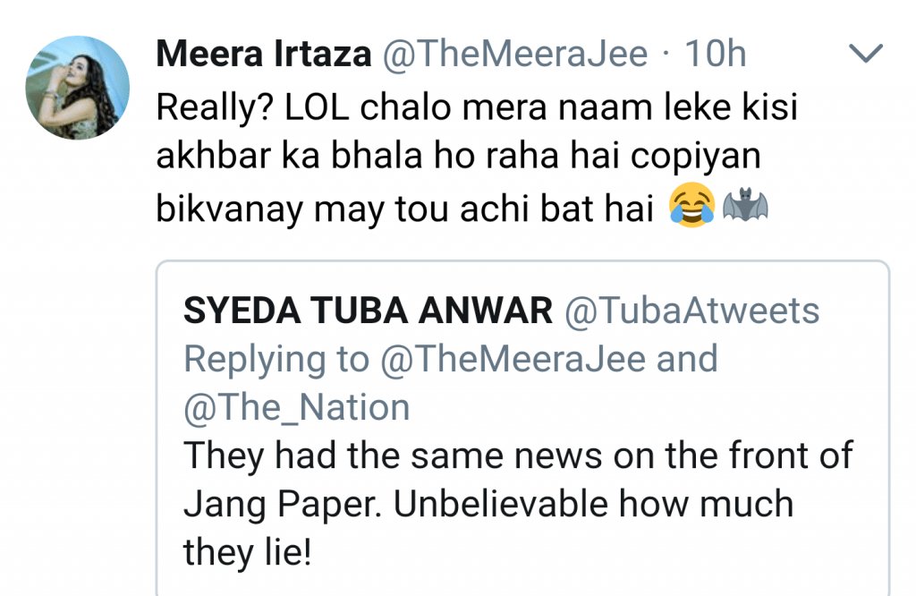 Meera Is Not Contesting Elections Against Imran Khan!