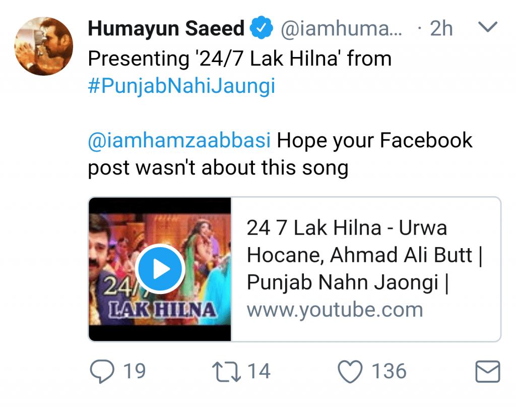 Humayun Saeed Has High Hopes From Hamza!