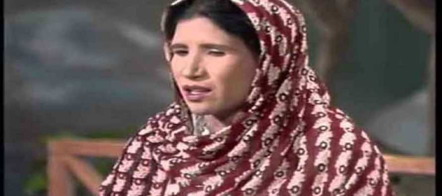 Pashto Singer and Family Attacked