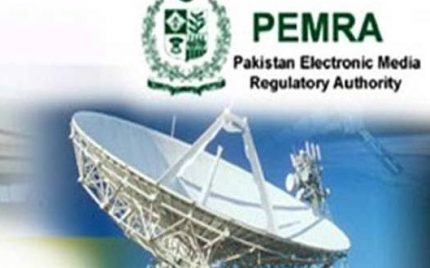 ARY Ignores PEMRA's Orders!