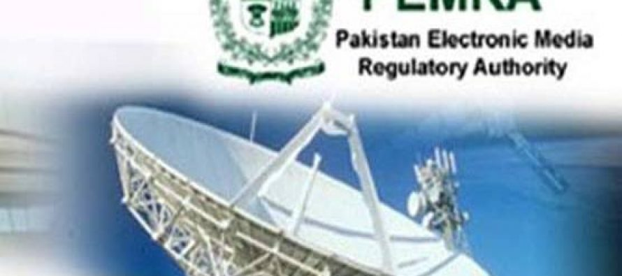PEMRA Issues 4th Notice to Urdu One for a Recurring Reason!