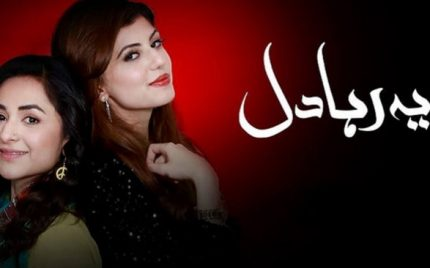 Yeh Raha Dil Episode 22 – & He's Back!