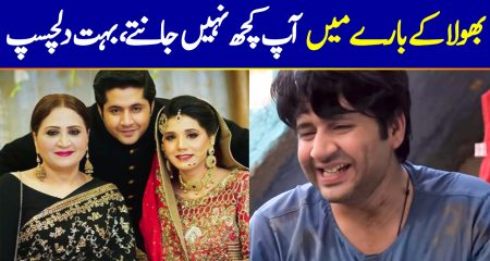 Imran Ashraf – Biography, Age, Education, Dramas