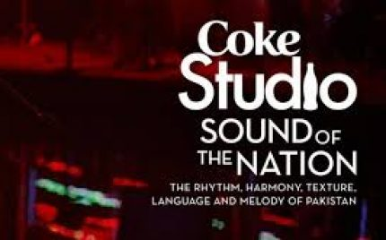 Coke Studio Shines For Ten Years And Counting !!