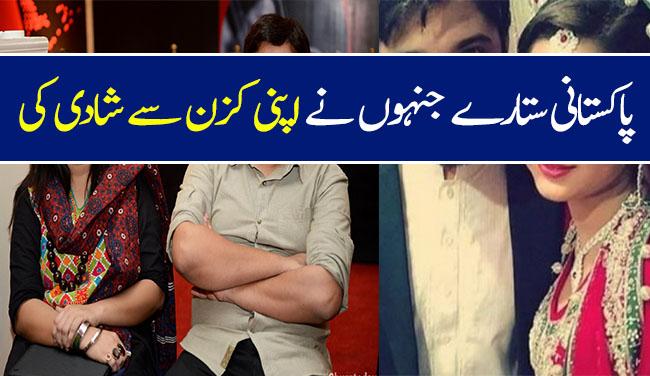 Cousin Marriages Among Pakistani Celebrities