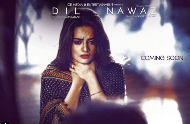 "Minal Khan To Star In A Supernatural Horror Drama ""Dil Nawaz"""