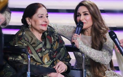 Farida Khanum Receives Lifetime Achievement Award