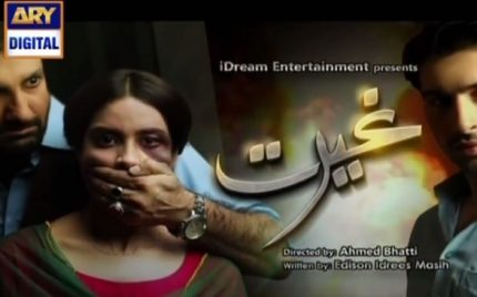 Ghairat Episode 1 Review – An Okay Start!