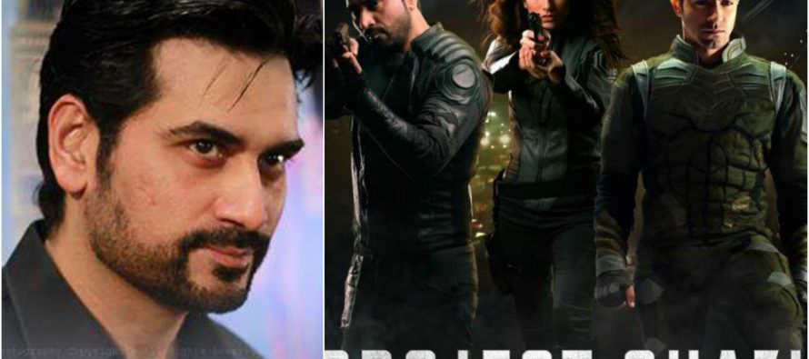 Project Ghazi was so incomplete, I walked out of the premiere myself-Humayun Saeed