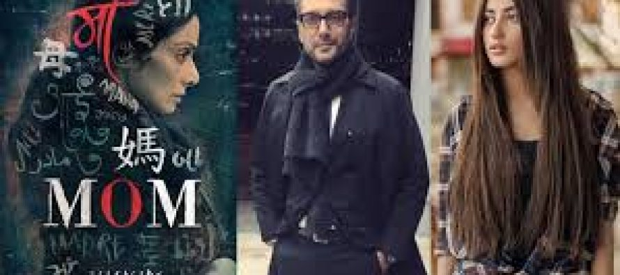 Adnan Siddiqui's Emotional Message For His 'MOM' Co-Stars